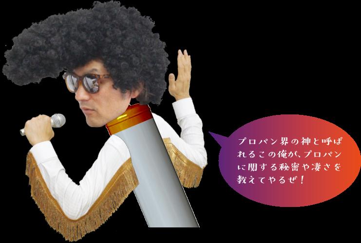 フリンジ教授
